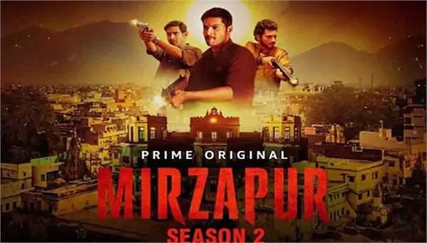amazon prime share a video mirzapur fans
