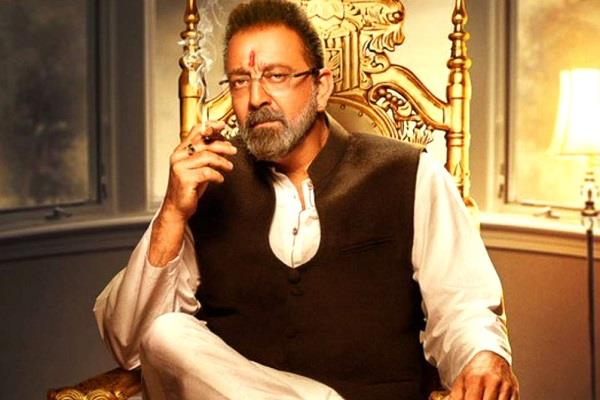 karnataka high court rejected pil against sanjay dutt worked in film kgf 2