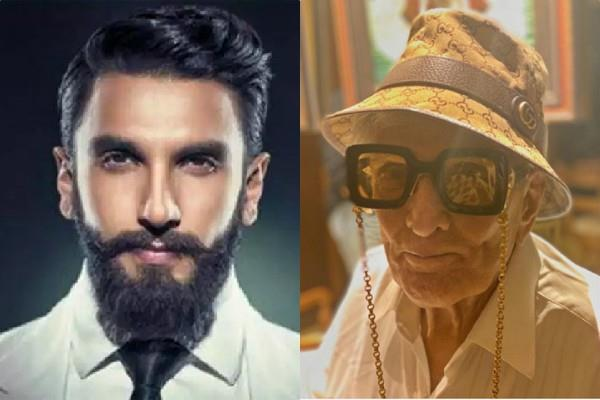 ranveer singh shared his maternal grandfather photo