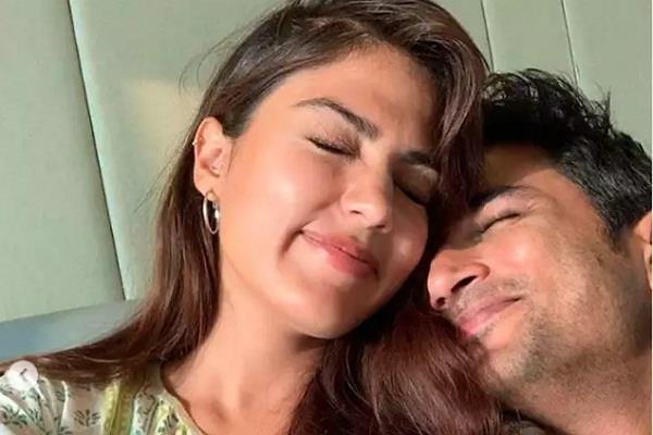sushant rumoured girlfriend rhea under supervision of bihar police