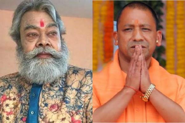 cm yogi adityanath came forward to help anupam shyam