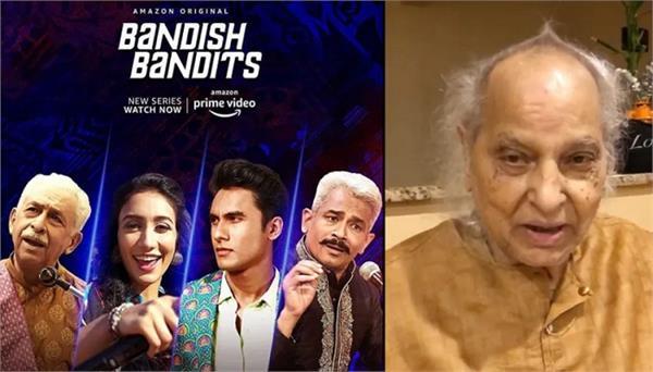 padma vibhushan pandit jasraj also liked bandish bandits