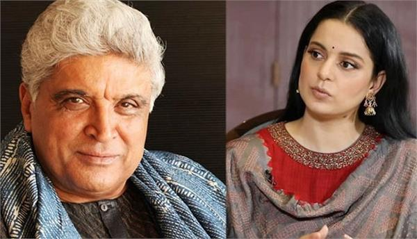 javed akhtar says shaheed bhagat singh was believe marxism kangana reacted