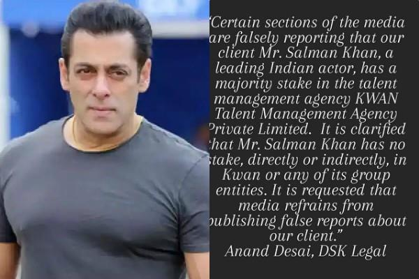 salman legal team says he has no stake in kwan talent agency probed in drug case