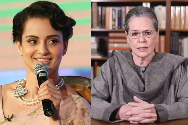 kangana ranaut slams congress and sonia gandhi for the sake of liberty