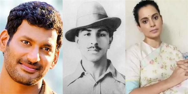 south actor vishal compared kangana ranaut to bhagat singh