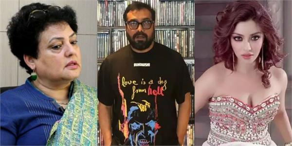 एक्ट्रेस पायल घोष के सपोर्ट में राष्ट्रीय महिला आयोग, अनुराग कश्यप के खिलाफ मांगी लिखित शिकायत