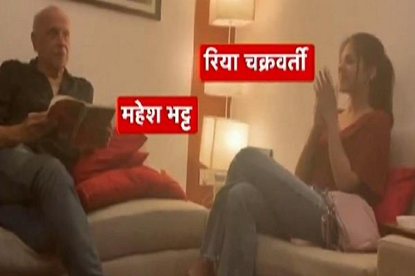 sushant case mahesh bahtt rhea chakraborty new video viral