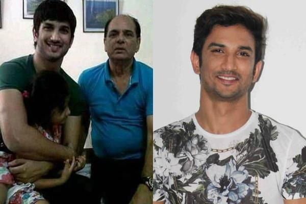 sushant family share video said we can notbelieve that light of our life gone
