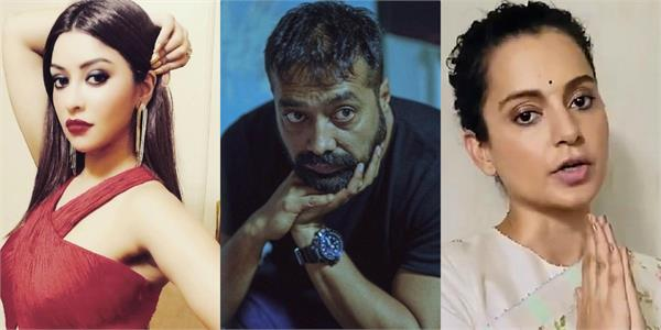 payal ghosh accused anurag kashyap for harassment kangana ranaut say arrest him