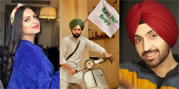 diljit dosanjh and other punjabi artist support farmers
