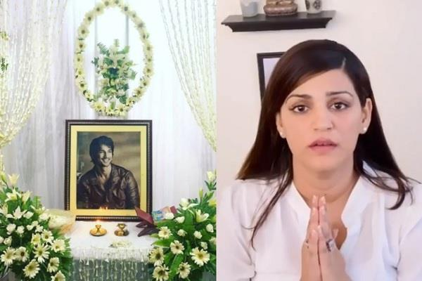 sushant family frustrated with delay in case ask how long take to find truth
