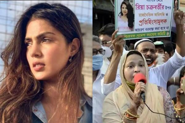 west bengal congress hits streets to defend rhea chakraborty