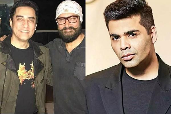 faisal khan revealed that karan johar insulted him on aamir khan birthday