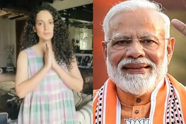 kangana ranaut wishes pm modi on his birthday