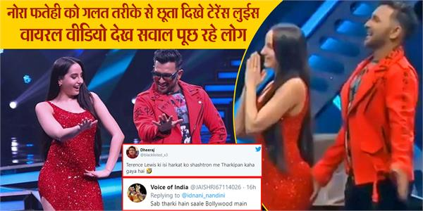 terence lewis nora fatehi video viral users lashes out at choreographer