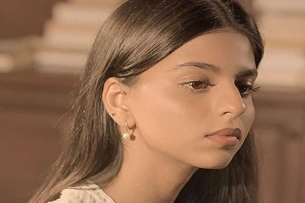 shah rukh daughter suhana khan shares cryptic post about misogyny