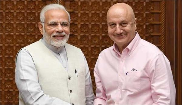 anupam kher support government over the agricultural bill