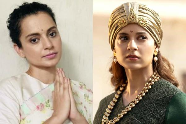 kangana filed a revised petition in bombey high court for compensation from bmc