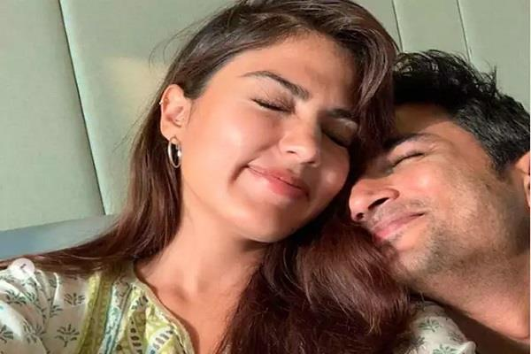 rhea chakraborty judicial custody end today in drug case