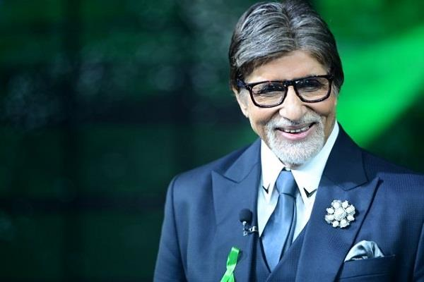 fans commented when amitabh bachchan announced to donate organs on twitter