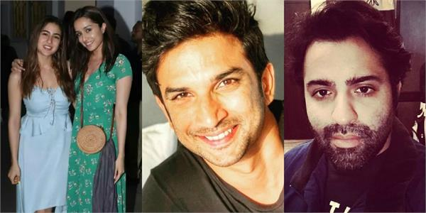 sushant friend yuvraj slam sara shraddha for accusing ssr of drug consumption