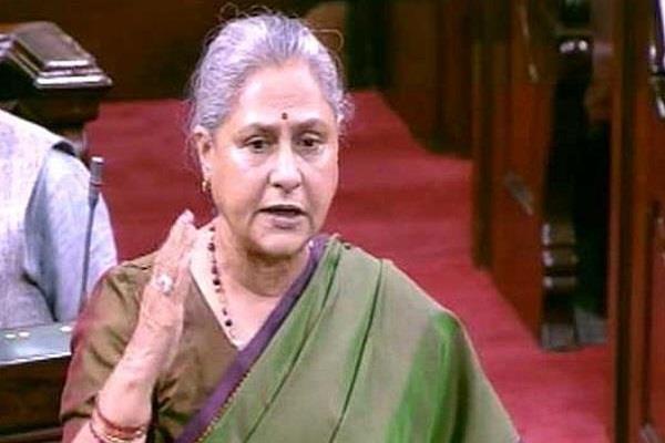 shiv sena praised jaya bachchan s statements in parliament