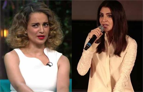 kangana ranaut stands up for anushka sharma but accuse her of selective feminism