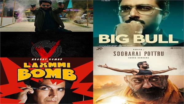 these 5 big movies to be released on ott from v to lakshmi bomb