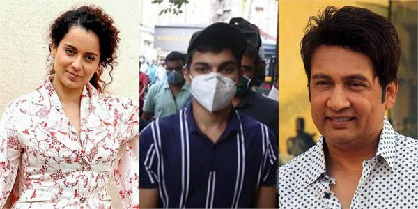 kangana ranaut and shekhar suman reaction on arrest of showik chakraborty