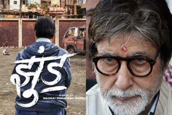court bans release of amitabh bachchan s film jhund in copyright violation