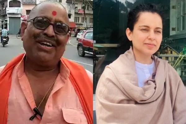 shivsena chief santosh dubey call kangana ranaut dancer
