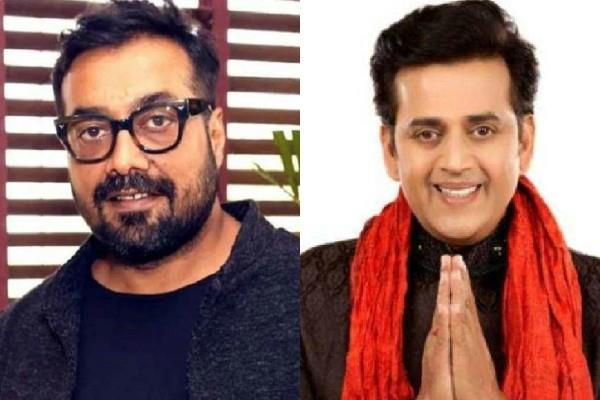 anurag kashyap claims ravi kishan used to take weed and actor give reply