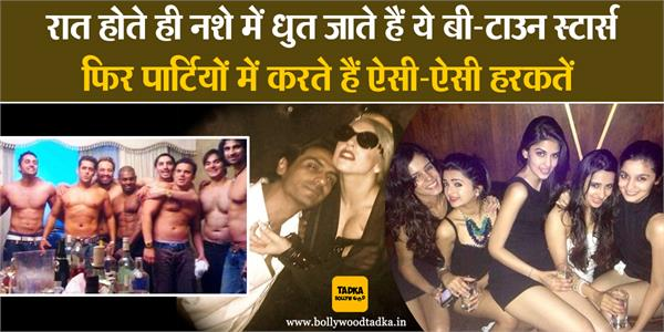 bollywood parties pictures of salman khan hrithik roshan shahrukh khan