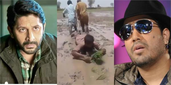 mika singh comments on arshad warsi farmers video