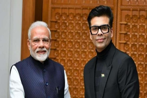 pm modi appreciates karan johar and thanked bollywood celebs for birthday wishes