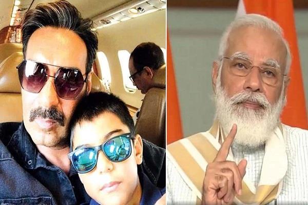 अजय देवगन के बेटे युग से इम्प्रेस हुए पीएम मोदी, तारीफ में कही ऐसी बात