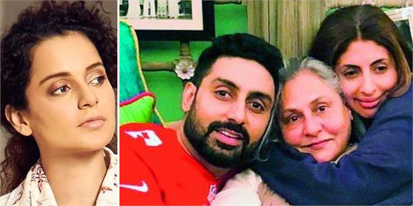 kangana questions jaya bachchan would you say what if it was shweta or abhishek