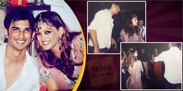 sushant singh rajput dance with sister shweta singh kirti