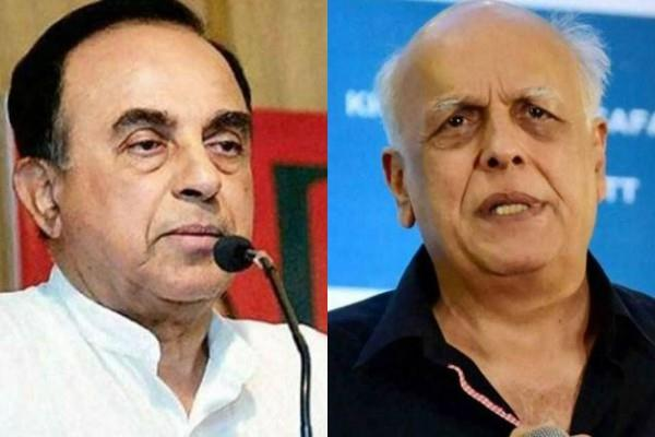 subramanian swamy tweeted about mahesh bhatt in sushant case