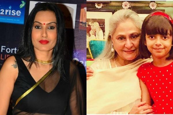 user trolled aaradhya bachchan and kamya punjabi gives reply