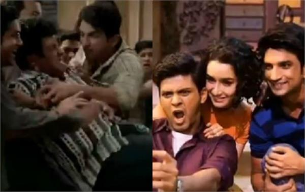 sushant chhichhore completed 1 year and shraddha shared heart touch vedio