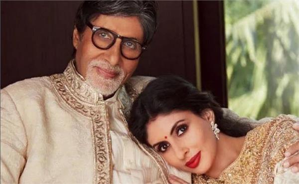 amitabh bachchan share picture with shweta on international daughter day