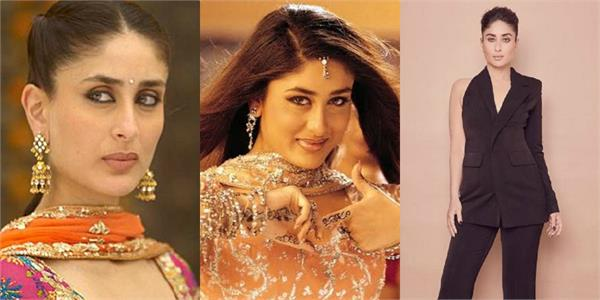 kareena kapoor birthday special