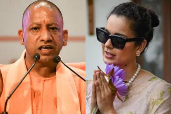 kangana appreciate the decision of cm yogi to make a film city in the country