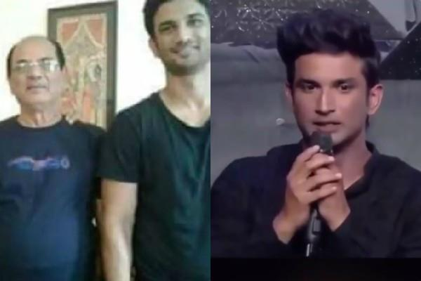 sushant singh rajput old video reveals actor connection with his dad kk singh