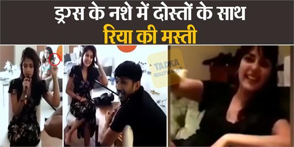 rhea chakraborty video viral on internet