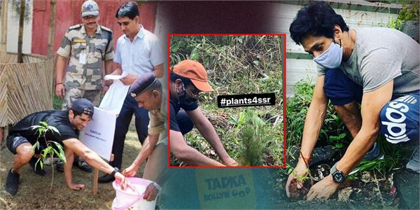 after ankita sushant friend mahesh and director mukesh joins plantsforssr