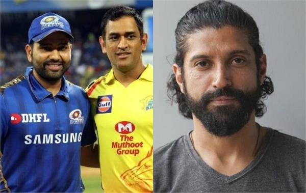 ipl 2020 farhan akhtar opening match csk vs mi with toofan promotions