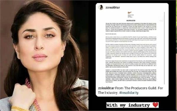kareena kapoor support producers guild of india